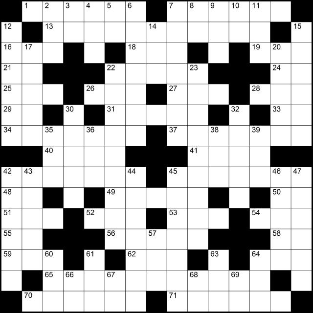 kruiwoordpuzzel